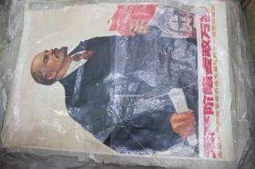 无产阶级专政万岁纪念无产阶级的革命导师列宁一百周年诞辰
