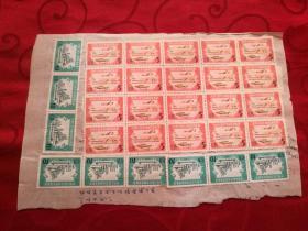中华人民共和国印花税票 1988年5元20张,1989年10元12张,粘在纸上