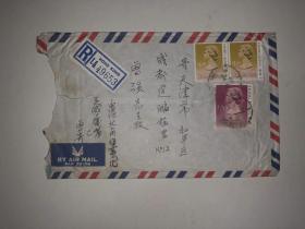 1992年香港寄往天津实寄封  航空件