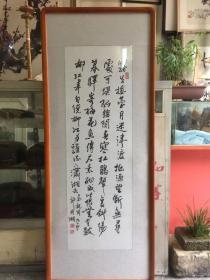 已故著名画家许南湖精品书法
