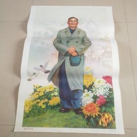 陳云同志1