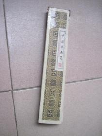 中国书画笔(一盒3支 )