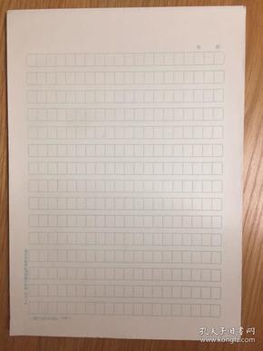 1978北京市电车公司印刷厂稿纸、信纸、信笺纸