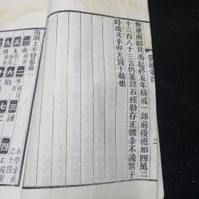 广韻(全5册+1)共计6册