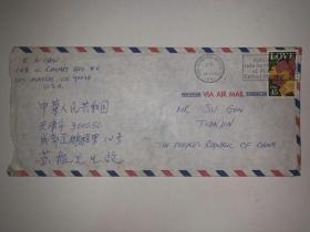 1991年美国寄往天津实寄封