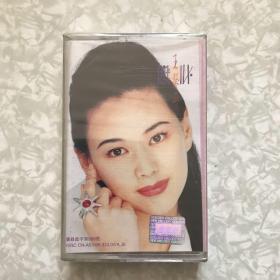 磁带:王馨平织心未拆封