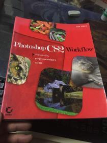 photoshop CS2 workfIOw