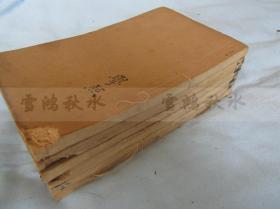 重订文选集评——存卷首。卷一、卷三、卷四、卷六、卷七——六册——木刻原版