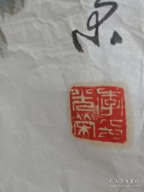 李光荣 画