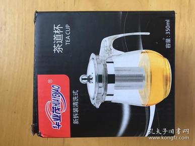 华业茂 飘逸杯玻璃茶壶不锈钢过滤内胆冲茶器功夫泡茶壶玲珑红茶具  茶道杯