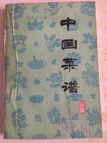 中国菜谱(福建)