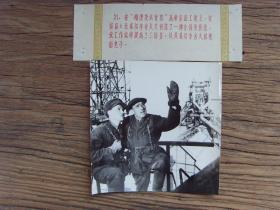 """1958年,苏联 """"顿涅茨共青团""""高炉"""