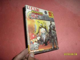 游戏光盘2CD:芝麻开门 模拟游戏全收藏1990-2004:SFC模拟游戏大全