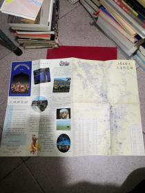 新疆维吾尔自治区交通游览图 1985年1版1印 庆祝新疆成立卅周年版 4开 附乌鲁木齐市交通游览图