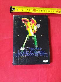 张国荣跨越97演唱会(DVD)
