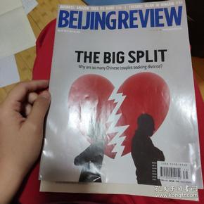 北京周报2015/07/30