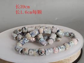 辽代老琉璃珠子3