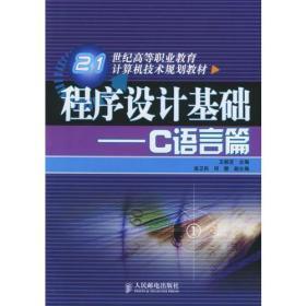 AutoCAD2005中文版完全自学手册 龙马工作室 人民邮电出版社 9787115140371