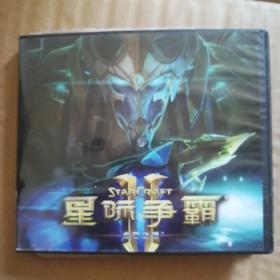 (游戏光盘)星际争霸  虚空之遗  安装盘1一4