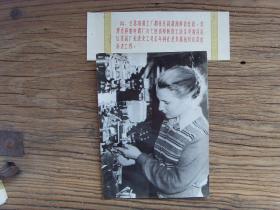 1958年,苏联 切博克萨雷电器厂 青年女工