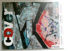 COVER 2014年秋 CARPETS & TEXTILES FOR MODERN INTERIORS 现代室内用地毯和纺织品杂志