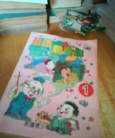 成语动画廊(全10册)