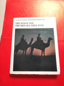THE SUDAN AND THE RED SEA FREE ZONE 苏丹和红海的自由贸易区