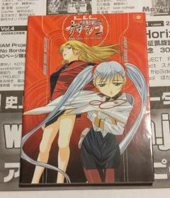 日本原版资料 机动战舰  機動戦艦ナデシコ 超光速公式ガイドブック 99年初版绝版 付书腰不议价不包邮