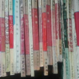 琼瑶作品:我是一片云 望夫崖 月满西楼 雁儿在林梢 六个梦碧云天 等39本 出版社相同、出版时间不同,书的品相质量不同 看图免争议