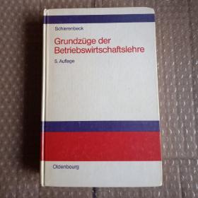 grundzüge der betriebswirtschaftslehre 5 . auflage  原版精装