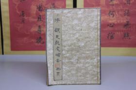 旧藏 顾见龙图册摆件,尺寸17*26.5厘米,共12页,细节图如下