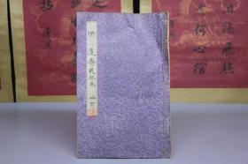 旧藏 边寿民图册摆件,尺寸17*26.5厘米,共12页,细节图如下