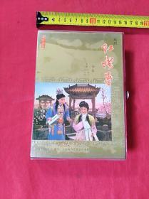越剧(红楼梦):全剧磁带三盘(附书一本〉