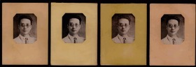 瞿秋白文集【全四册,大32开本,1953年全部一版一次】,收藏佳品,