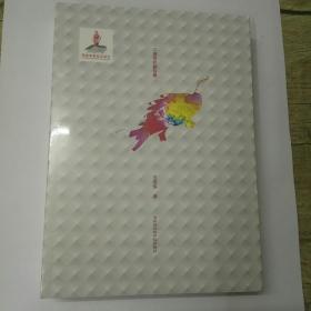 中国传统糕饼模   全新正版   铜板彩印  带塑封 一版一印  现货   付款马上发货