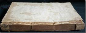 《典故大方》,姜教锡 著,卷一至卷四,全套共四卷合订本,清末—民国早期族谱研究历史资料,老式竹纸,石印本,大字版,大开本,尺寸(长×宽×厚):23.2厘米×15.9厘米×2.9厘米,全套共计500页。