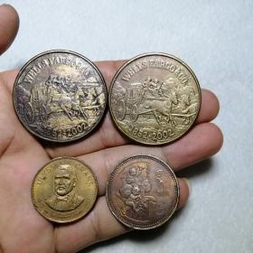 四枚铜章 边有磕碰 如图