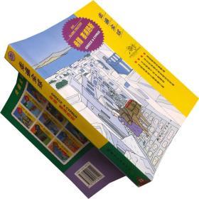 走遍全球 希腊塞浦路斯 韩亚弟 中国旅游出版社 书籍