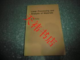 Laser Processing and Analysis of Materials(材料的激光处理和分析)