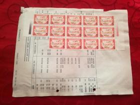 中华人民共和国印花税票 1988年5元14张,粘在纸上,