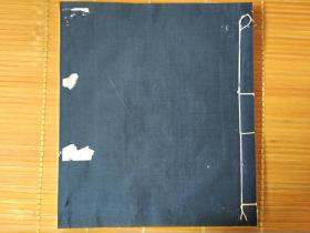 低价出售1956年一版一印大开本《汉魏南北朝墓志集释》第6册,是唯一一册具有版权页的!仅印1200册