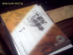 二十四式太极拳【有VCD盘一张】未开封