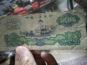 第三套人民币,周总理讲的十八块八角八分面值,有1960年车工和炼钢