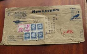 {会山书院}81#1974年7月8日台北寄日本别府市贴邮票7枚--航空实寄封(大)
