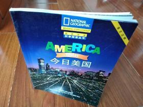 今日美国  国家地理科学探索丛书(英文注释)