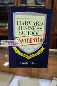 Harvard Business School Confidential: Secrets of Success Wiley; 1 edition (August 31, 2009)