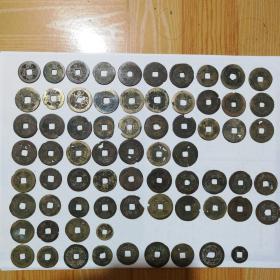 清朝钱币:乾隆通宝37枚、嘉庆通宝24枚、道光通宝9枚,共计70枚一起走。