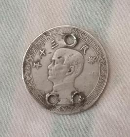 民国山西省晋东南----《民国银币》----虒人荣誉珍藏