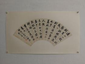毕诒策,字勋阁,江苏太仓籍,寓吴县(今苏州)。毕沅(1730-1797)裔孙。工书,善工笔花卉,营建毕园。著有《小话雨楼笔记》、《吴县志》等。——《中国美术家人名辞典》P917。