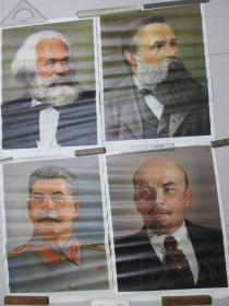 马克思,恩格斯,列宁,斯大林——标准像·